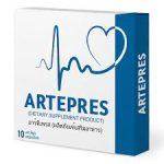 Artepres - วิธีใช้ - ราคา - pantip - คืออะไร - ดีไหม  - รีวิว