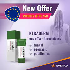 Keraderm - รีวิว - ของแท้ - pantip - ราคา