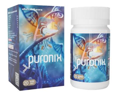 Puronix - เว็บไซต์ของผู้ผลิต - ซื้อที่ไหน - ขาย - lazada - Thailand