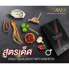 Tmaxx - ดีไหม - วิธีใช้ - review - คืออะไร