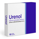 Urenol - วิธีใช้ - ราคา - pantip - คืออะไร - ดีไหม  - รีวิว