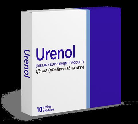 urenol-%e0%b8%a7%e0%b8%b4%e0%b8%98%e0%b8%b5%e0%b8%99%e0%b8%a7%e0%b8%94-%e0%b8%9e%e0%b8%b1%e0%b8%99%e0%b8%97%e0%b8%b4%e0%b8%9b-%e0%b8%aa%e0%b8%b1%e0%b9%88%e0%b8%87%e0%b8%8b%e0%b8%b7%e0%b9%89